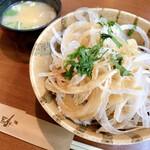 ステーキバーマサ - ステーキ丼(みそ汁付) 1,400円