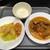 スパイシービストロ タップロボーン - 料理写真:限定提供のカニカレーセット