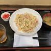 キッチンわたなべ - 料理写真:焼き飯/650円