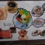 万茶ン - セット料理