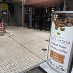 カフェ ファソン -