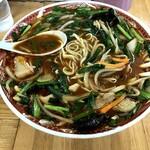 峰来軒 - 料理写真: