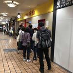 台湾料理 味仙 - 店の外観 ※常時、軽い行列あり