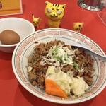 台湾料理 味仙 - 台湾丼850円(税込) ※生卵付き