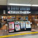 SPICE FACTORY - 東京フードバー。