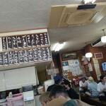 なかよし食堂 -