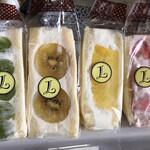 Fruit parlor Luce -