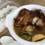 お弁当とスープカレーのお店 BenBen -