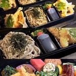 十和田はつ花 蕎麦&ワイン居酒屋 - 天ざる蕎麦テイクアウト