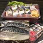 十和田はつ花 蕎麦&ワイン居酒屋 - 八戸前沖鯖 鯖寿司 テイクアウト用