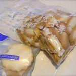 三木洋菓子店 - ネコの舌(450円)、試食のクッキー