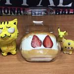 ブーランジェリー ショー - いちごのマリトッツォ430円(税別)