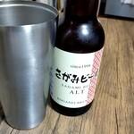 黄金井酒造 - ドリンク写真: