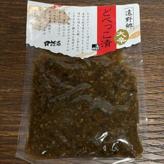 伝承園 - 料理写真:どべっこ漬(大辛)410円