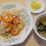 中国飯店味一番 - 料理写真:海老炒飯800円