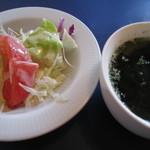 La Kasuga - ランチサラダ&スープ