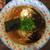 自家製麺カミカゼ - 醤油焦がしネギラーメン/アップ