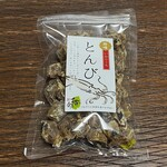 浄土ヶ浜レストハウス - 料理写真:とんび 400円