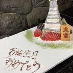 ニンジャ アカサカ - 記念日デザート