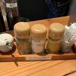 ISOGAMI FRY BAR - 薬味