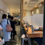 ISOGAMI FRY BAR - 店内