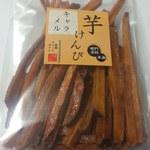 すいーとぽてと - 料理写真:芋けんぴ(キャラメル)