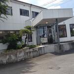 松竹飯店 - 【2021.6.28(月)】店舗の外観