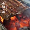 一色産地焼き鰻 福乃城 - 料理写真:愛知三河一色産活鰻