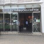 スターバックスコーヒー - スターバックスコーヒー CIAL桜木町店