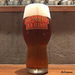 肉バルサンダー - 琥珀エビス生ビール