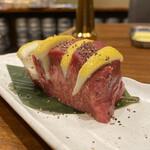 Yakinikuhorumommaruta - 夢のまるごとレモン牛タン