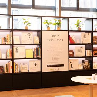 武蔵野美術大学の蔵書を一般公開