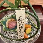 Shimogamosaryouhigashinohanare -