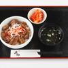 焼肉DINING大和 - 料理写真: