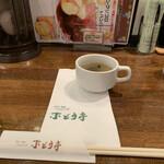 ぶどう亭 - スープうまっ!