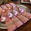 焼肉中華 北京 - 料理写真: