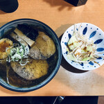 葱次郎 - 醤油ラーメンとサービス野菜