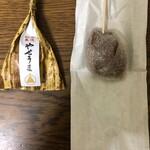 やせうま本舗 田口菓子舗 - 料理写真:
