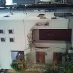 プレンルーノ - 白い建物