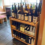 北瑞苑 - 各種、日本酒も揃っています.゚+.(´∀`*).+゚.