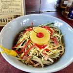 寿 - 料理写真:このビジュアル。 あっ、よく見ると小袋の端、写ってました…