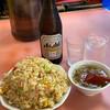 上海楼 - 料理写真:チャーハン+ビール(中瓶)