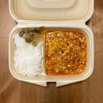 中国菜館 志苑 - 海老と卵のチリソース弁当 ¥600- (税込)