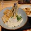 元咲 - 料理写真:「日替りうどん たけのこ+なす」と「ゲソ天」