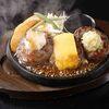 肉のはせ川 - 料理写真:はせ川ハンバーグトリプルバーグ