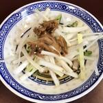 鴻龍 - サラダ