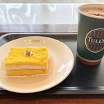 タリーズ コーヒー - せとみかんのミモザケーキ、モカマキアート