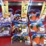 スーパー魚徳 -