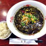 家寶 - 激辛黒担々麺 & 小ライス(2012年10月)