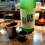 hegisobatakumi - 緑川は醸造酒に近い味わい 202106